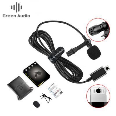 Петличный микрофон Green Audio GAM-140L для iPhone