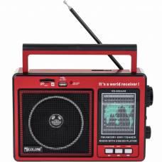 Портативный радиоприемник Golon RX-006 UAR Red (RX-006UARR)