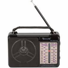 Портативный радиоприемник Golon RX-607 AC Black (RX-607ACB)