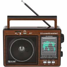Портативный радиоприемник Golon RX-9966 UAR Brown (RX-9966UARB)