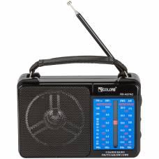 Портативный радиоприемник Golon RX-A06 AC Black (RX-A06ACB)