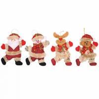 Набор новогодних игрушек MYKARMAN (mkrn-2-2)