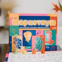 Настольная игра для маркетологов Маркетиум